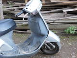 Мопеди Honda, ціна 3200 Грн., Фото