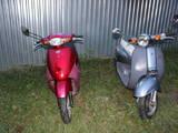 Мопеды Honda, цена 350 Грн., Фото