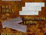 Стройматериалы Плитка, цена 110 Грн., Фото