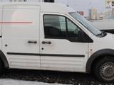 Оренда транспорту Мікроавтобуси, ціна 1281 Грн., Фото