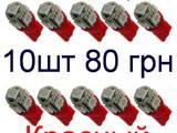 Запчасти и аксессуары,  Daewoo Лампы, Xenon, цена 5 Грн., Фото