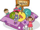 Курсы, образование,  Языковые курсы Английский, цена 60 Грн., Фото