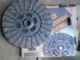 ГАЗ,  Диски Інші, ціна 450 Грн., Фото