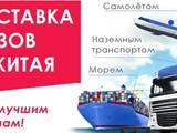Перевезення вантажів і людей Логістика, ціна 100 Грн., Фото