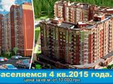 Квартири Київська область, ціна 550000 Грн., Фото