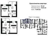 Квартиры Киевская область, цена 487000 Грн., Фото