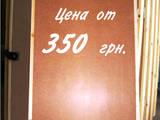 Двері, замки, ручки,  Двері, дверні вузли Міжкімнатні, ціна 350 Грн., Фото