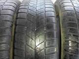 Запчастини і аксесуари,  Шини, колеса R15, ціна 1600 Грн., Фото