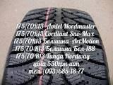 Запчастини і аксесуари,  Шини, колеса R13, ціна 550 Грн., Фото
