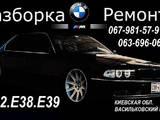 Запчасти и аксессуары,  BMW 735, цена 100 Грн., Фото
