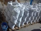 Стройматериалы Цемент, известь, цена 35 Грн., Фото