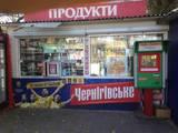 Помещения,  Магазины Киев, цена 7500 Грн./мес., Фото