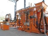 Инструмент и техника Станки и оборудование, цена 11 Грн., Фото