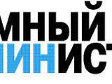 Интернет-услуги Администрирование, цена 100 Грн., Фото