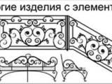 Стройматериалы Декоративные элементы, цена 5 Грн., Фото