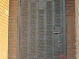Двері, замки, ручки,  Двері, дверні вузли Зовнішні, вхідні, ціна 12000 Грн., Фото
