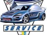 Запчастини і аксесуари,  Ford Fiesta, ціна 100 Грн., Фото