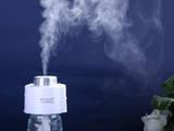 Побутова техніка,  Уход за водой и воздухом Ионизаторы воздуха, ціна 229 Грн., Фото