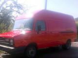 Перевезення вантажів і людей Будматеріали і конструкції, ціна 7 Грн., Фото