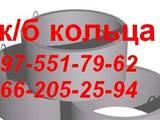 Стройматериалы Бетон, готовый раствор, цена 150 Грн., Фото