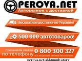 Запчасти и аксессуары Свечи, цена 95 Грн., Фото