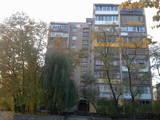 Квартиры Черкасская область, цена 639984 Грн., Фото