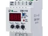 Стройматериалы Электричество, цена 11 Грн., Фото