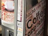 Инструмент и техника Кафе, рестораны, аппараты и инструмент, цена 10000 Грн., Фото