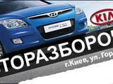 Запчасти и аксессуары,  Kia Ceed, цена 1000000000 Грн., Фото