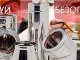 Інструмент і техніка Печі і термоустаткування, ціна 238 Грн., Фото