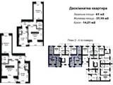 Квартиры Киевская область, цена 810000 Грн., Фото