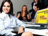 Курсы, образование Профессиональные курсы, цена 552 Грн., Фото