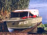 Човни моторні, ціна 23000 Грн., Фото