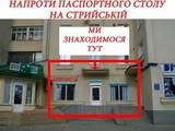 Стройматериалы Силикат, цена 180 Грн., Фото