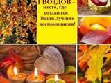 Земля и участки Киевская область, цена 10 Грн., Фото