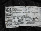 Запчастини і аксесуари,  Шини, колеса R14, ціна 350 Грн., Фото
