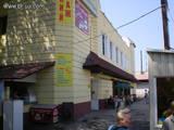 Приміщення,  Склади і сховища Дніпропетровська область, ціна 40 Грн./мес., Фото