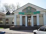 Приміщення,  Ресторани, кафе, їдальні Полтавська область, ціна 27600000 Грн., Фото