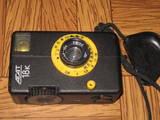 Фото й оптика Акумулятори і зарядні пристрої, ціна 250 Грн., Фото
