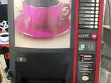 Бытовая техника,  Кухонная техника Кофейные автоматы, цена 15000 Грн., Фото