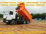 Стройматериалы Кирпич, камень, цена 12 Грн., Фото