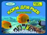 Рибки, акваріуми Корм, ціна 8 Грн., Фото