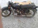 Мотоциклы Днепр, цена 5500 Грн., Фото