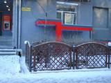 Офисы Харьковская область, цена 10 Грн./мес., Фото