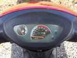 Мопеди Інший, ціна 7000 Грн., Фото