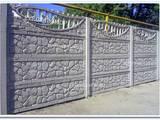 Стройматериалы Заборы, ограды, ворота, калитки, цена 75 Грн., Фото