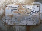 Інструмент і техніка Промислове обладнання, ціна 62500 Грн., Фото