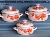 Бытовая техника,  Кухонная техника Посуда и принадлежности, цена 470 Грн., Фото