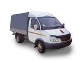 Перевозка грузов и людей Бытовая техника, вещи, цена 3.80 Грн., Фото