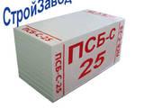 Стройматериалы Утеплители, цена 590 Грн., Фото